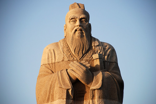 Confucius | by Rob Web