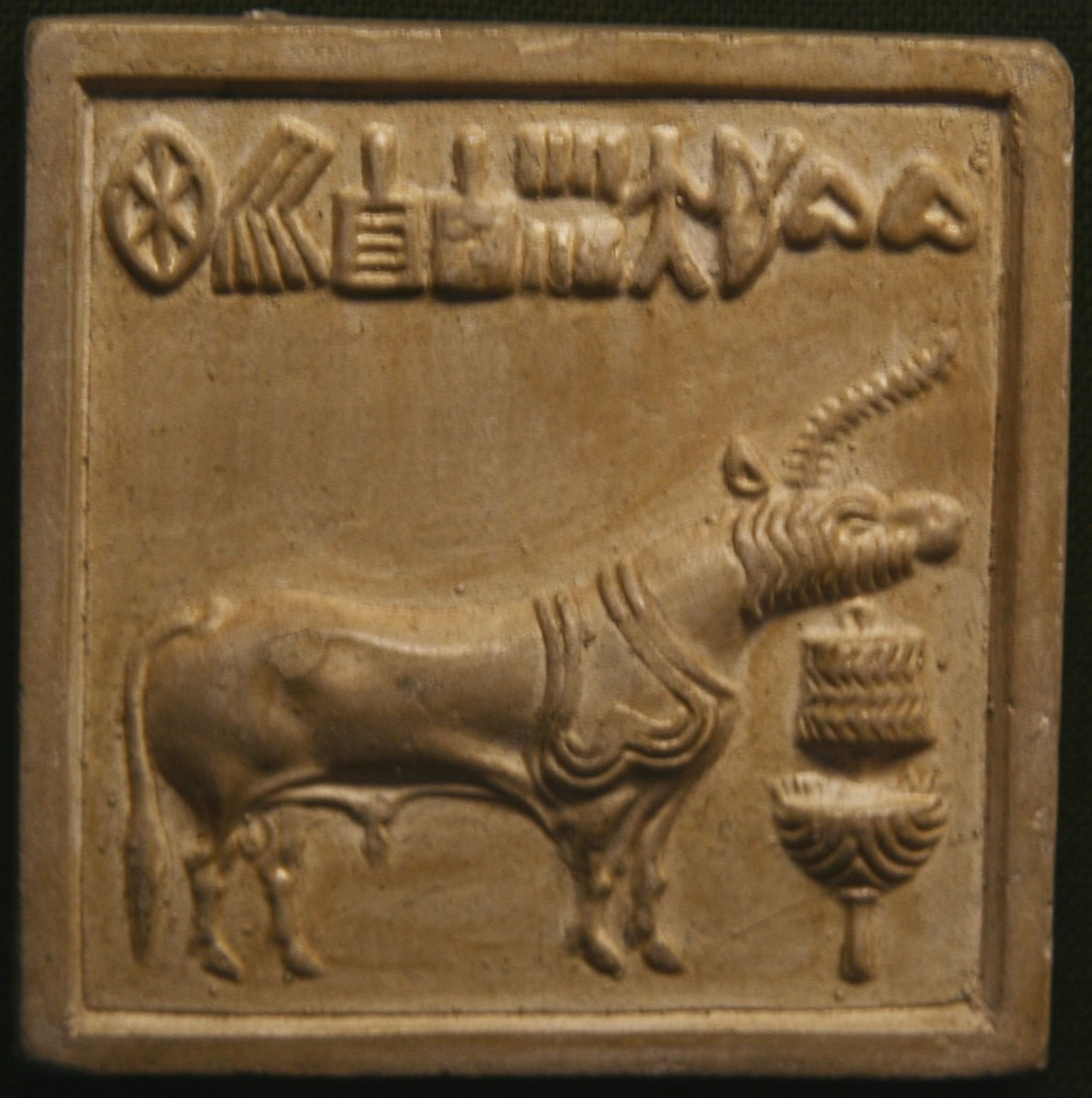 Seal from Indus Valley Civilization - 2600 BC | Raj ...