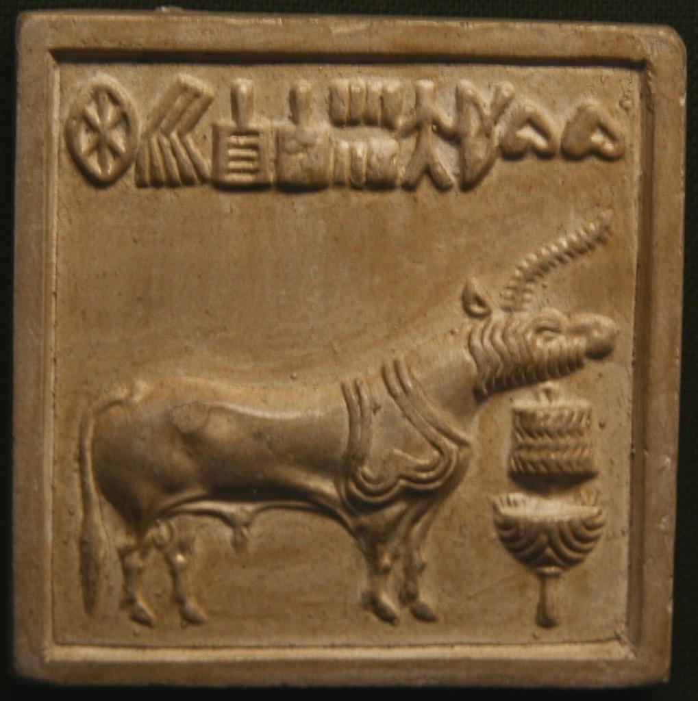 Harappan Art And Craft Wikipedia