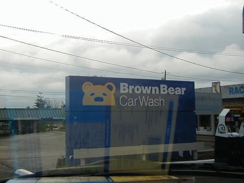 Brown Bear Car Wash Logo