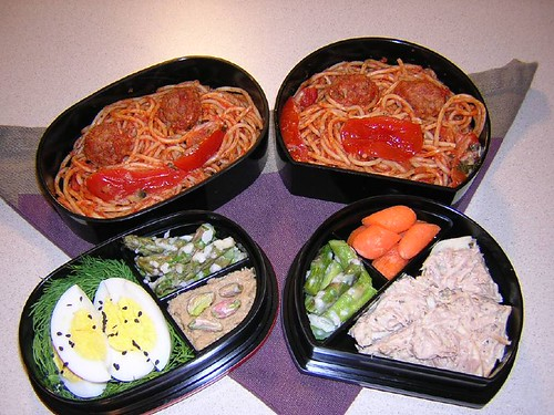 Bento 22 January 06 | by frykitty