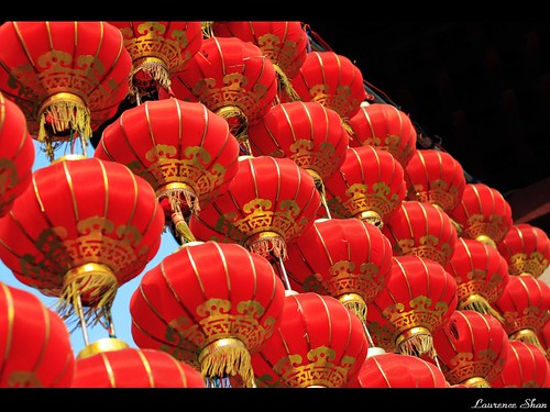 Happy Chinese New Year 2006 | by Laurence & Annie