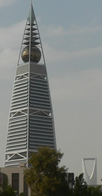 Al Faisaliah Tower and...