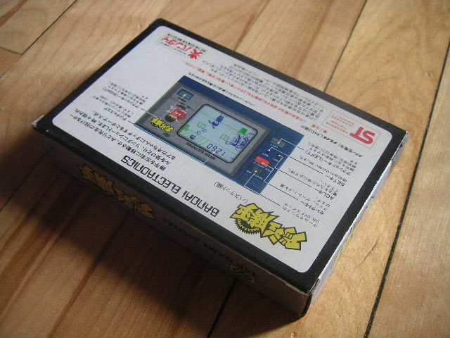 Handheld de Dash Kappei