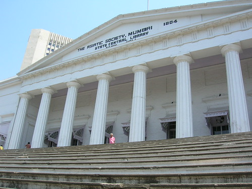 Asiatic society | by Zahid H Javali