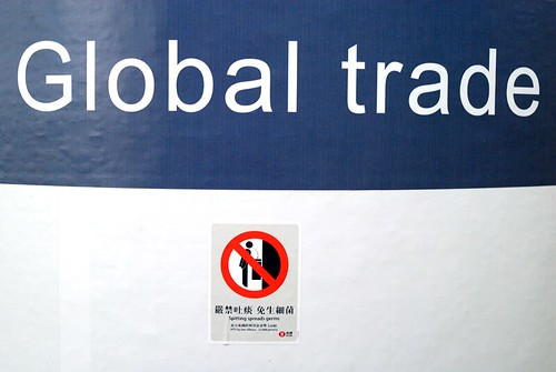 Global Trade | ...not the sharpest photo....so to make ...