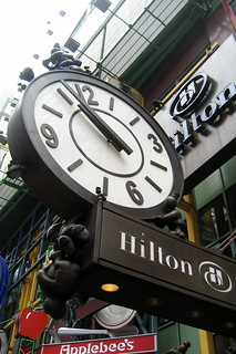 "NYC: Hilton Times Square - ""Time and Money"" 