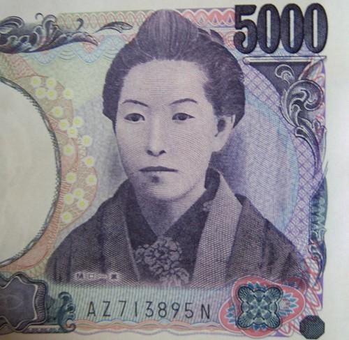 Gallery For > 5000 Yen Bill