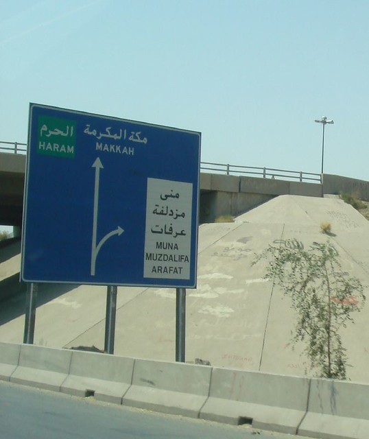 new roads muslim The rightly-guided caliphs  also threatened the new-born islamic state at medina  new roads were laid, .