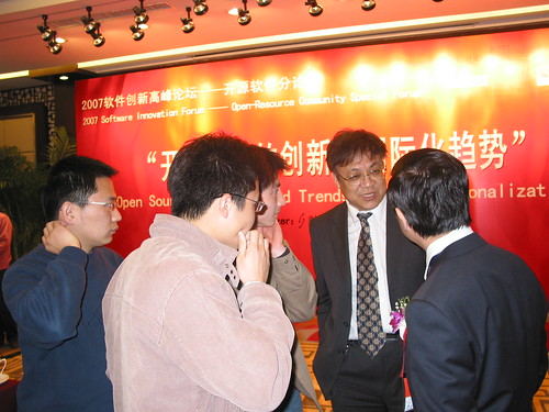 Beijing Open Source Conference | by jimgris