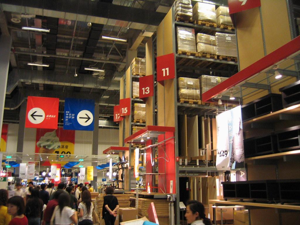 Ikea Ground Floor Song Li Flickr