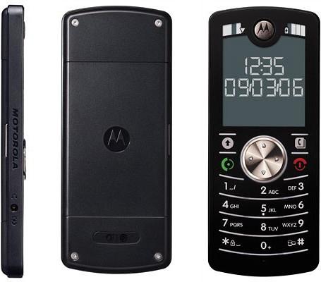 About Motorola Company