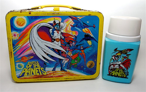 battle of the planets lunch box - photo #4