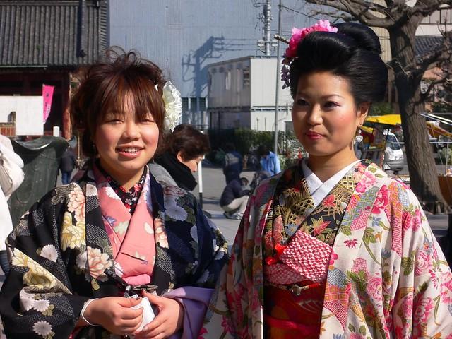 Traditional Japanese Wedding Dress Women