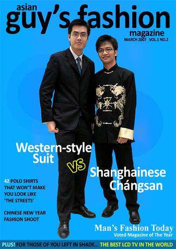 Guy 39 S Fashion Magazine Frontpage Western Style Suite Vs