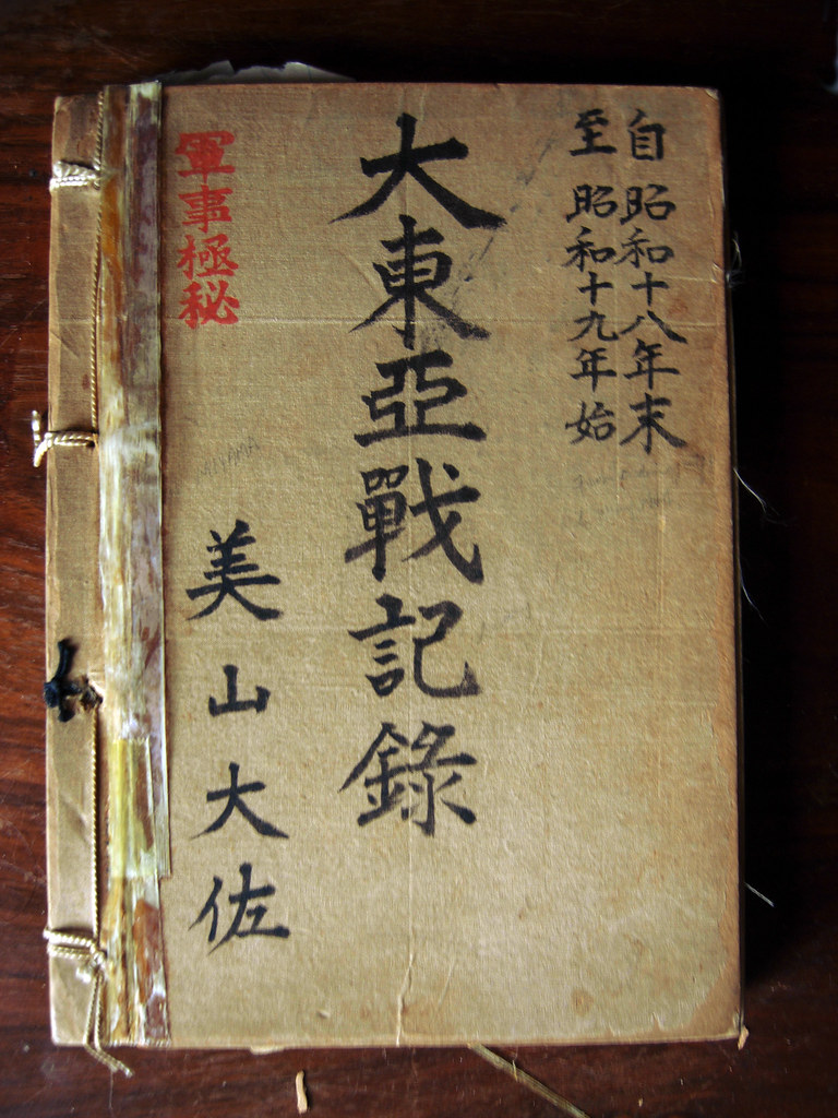 world war ii diary essay