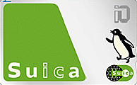 suica | by JapanVisitor