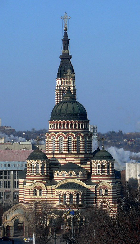 Ukraine in russian kharkiv