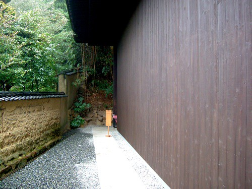 House project minamidera by james turrell and tadao ando for House project online