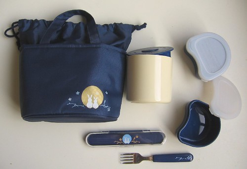 Insulated bento set | by Biggie*