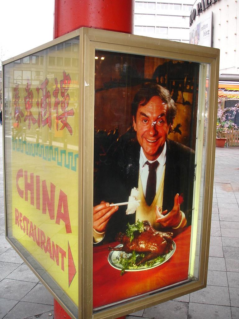 The New China Restaurant