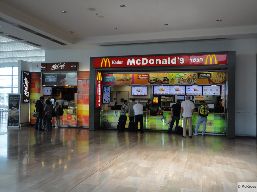 McDonalds Tel Aviv Ben Gurion Airport Foodcourt Israel Flickr