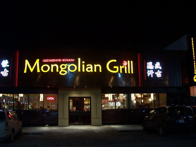 genghis khan mongolian grill don mills toronto the. Black Bedroom Furniture Sets. Home Design Ideas