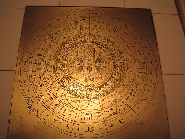 Stargate Symbols Stargate Coverstone | ...