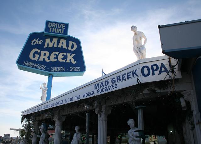 Mad Greek Cafe Charlotte Nc Menu