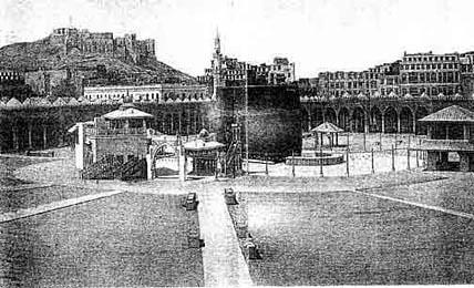 Old Makkah Pic 6 Micr0sky Flickr