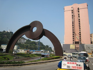 Giant iron sculpture in Macau | by gserafini