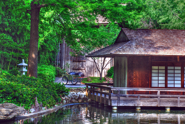 Texas Tea Fort Worth Botanical Japanese Garden Texas 14m30 Flickr Photo Sharing