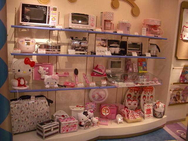 Hello Kitty Appliances Emily Flickr