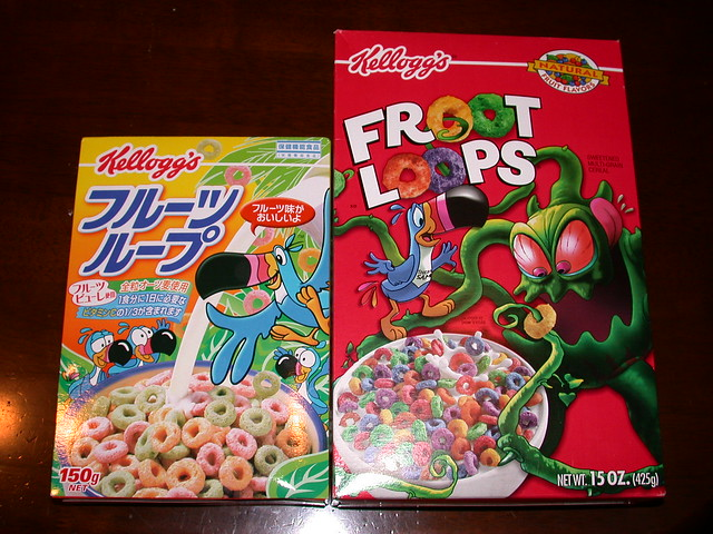 froot loops vs フルーツループ localized froot loops in japan