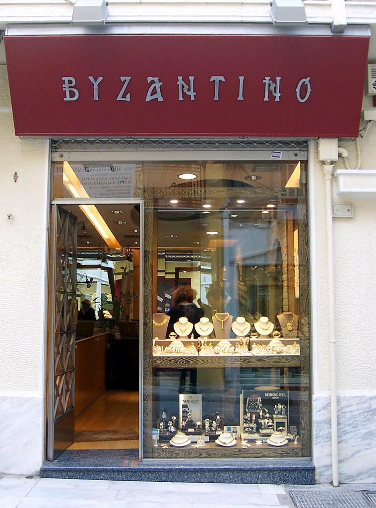Byzantino Jewelry Store On The Plaka My Mom And I Both