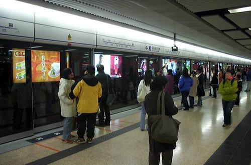 how to get to macdonnell from central mtr