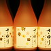 The 3 Sake Sisters