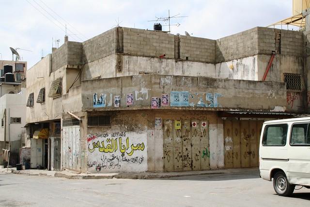 corner in Askar refugee camp   Flickr - Photo Sharing!