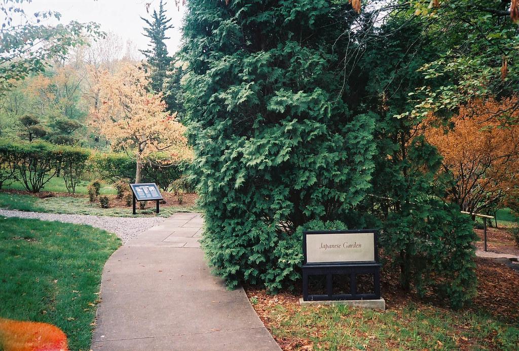 Japanese Garden Entrance To The Zen Garden In Cheekwood Sylvia