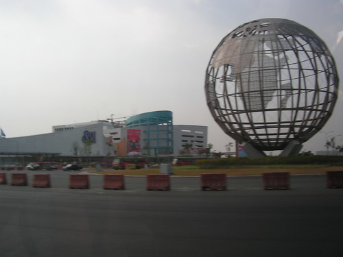 mall of asia | by ByronSA