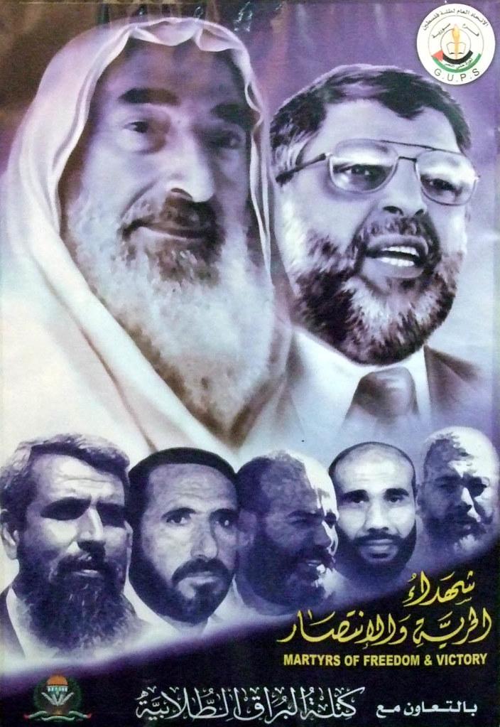 sheikh ahmed yassin  u0026 dr  abdel aziz al