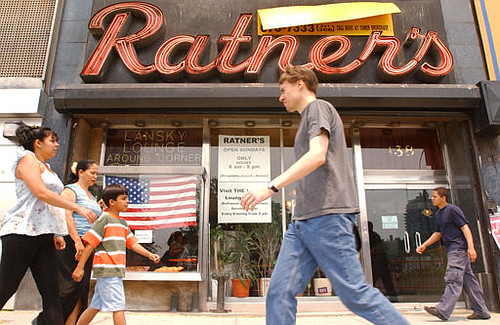 ratners.jpg     #14 | by intersections_nft