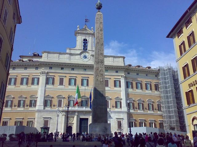 Roma montecitorio palazzo montecitorio l 39 edificio for Camera dei deputati palazzo montecitorio