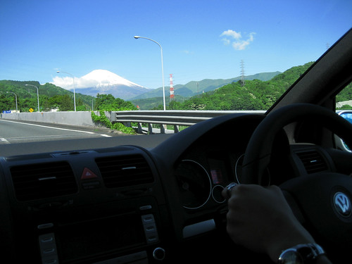 Mt. Fuji | by BONGURI