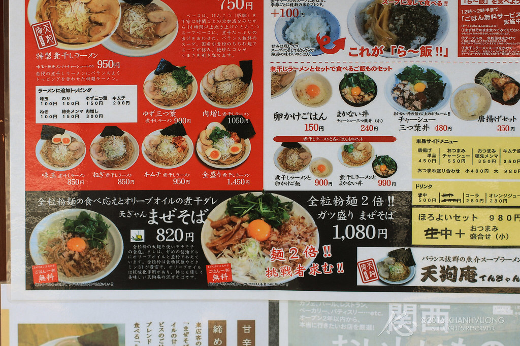 Ten'gyan Ramen 003 (menu).jpg