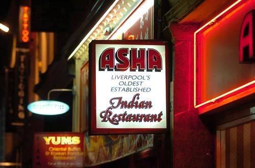 Indian Restaurant Bold St Liverpool