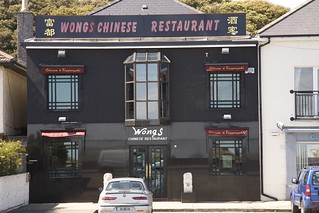 Wongs Chinese Restaurant In Sunrise Catering