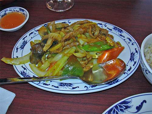 Curry with pork asian cuisine allendale nj morton for Asian cuisine allendale nj