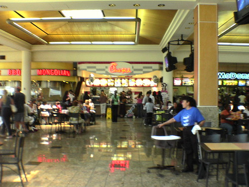 South Bay Galleria Food Court Hours