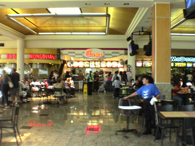 Galleria Food Court Rochester Mn